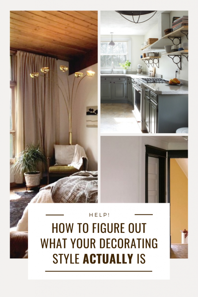 how to figure out what your decorating style is